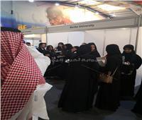 تحت شعار «الثورة الصناعية الرابعة».. جامعة بنها تشارك بمعرض الخليج بجدة