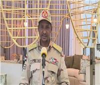 «حميدتي»: حماية المدنيين ستظل أهم أولويات «الدعم السريع»