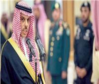 وزير الخارجية السعودي: المملكة أنجزت خطوات إصلاحية رائدة محورها الإنسان