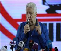 مرتضى منصور: «الأهلي انسحب في 5 مرات سابقة أمام الزمالك»