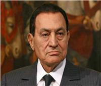 رئاسة الجمهورية تنعي ببالغ الحزن الرئيس الأسبق حسني مبارك