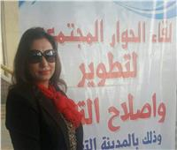 أمهات مصر: الطقس السيئ أكل من مدة الفصل الدراسي وعلي الوزارة تخفيف المناهج