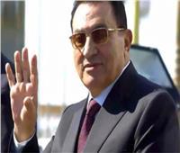 مجلس النواب ينعي الرئيس الأسبق مبارك