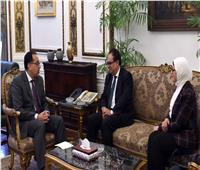 رئيس الوزراء يلتقى عميد الدراسات العليا بكلية الطب بجامعة هارفارد