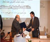 وزير الشباب والرياضة يلتقي شباب الجامعات ويوقع بروتوكول تعاون مع مكتبة الإسكندرية