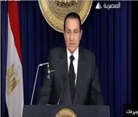 فيديو| مبارك فى خطابه الأخير: مصر بلد عزيز لن يفارقنى حتى يوارينى ترابه