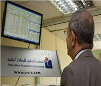 البورصة الفلسطينية تغلق على انخفاض بنسبة 0.27%