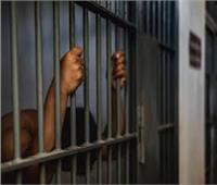 السجن 3 سنوات وغرامة 100 ألف جنيه لبائعة طفلتها بالوايلى