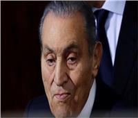 «الحرية المصري» بالغربية ينعي الرئيس الأسبق «مبارك»