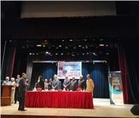 «وعظ قنا» تعقد مؤتمر «دور مناطق الوعظ في المشاركة المجتمعية الإيجابية»