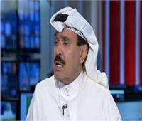 فيديو| الجار الله: الكويت بأكملها حزينة على وفاة مبارك