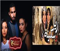 «مسرح شو» في الكويت أول مارس
