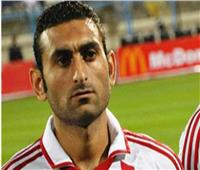 أحمد سمير مديرًا لقطاع الناشئين بنادي الزمالك