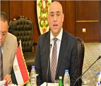 وزير الإسكان يصدر قراراً بإزالة التعديات بمنطقة «غرب كارفور» بالإسكندرية