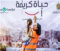 حياة كريمة| قافلة طبية مجانية بوحدة أبيس بالإسكندرية
