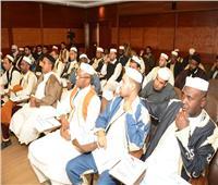 صور| خريجو الأزهر يختتمون فعاليات الدورة العاشرة لـ38 من علماء وأئمة ليبيا