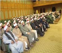 أكاديمية الأزهر تكرم الأئمة والوعاظ وأعضاء لجان الفتوى المصريين والوافدين