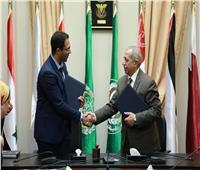 الأكاديمية العربية للعلوم والتكنولوجيا والنقل البحري توقع اتفاقية جديدة
