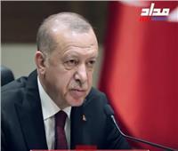 بالفيديو | تقرير: تركيا ترفض ديكتاتورية أرودغان ودعمه للإرهاب