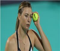 رسميًا.. شارابوفا أسطورة كرة المضرب تنهي مسيرتها