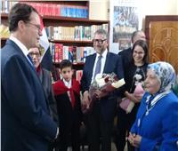 السفير الفرنسي بالقاهرة يزور المركز الثقافي بالمنصورة