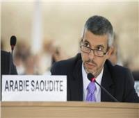 السعودية تطالب المجتمع الدولي بحماية الشعب الفلسطيني من الانتهاكات الإسرائيلية