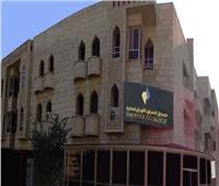 البورصة العراقية تغلق على ارتفاع بنسبة 0.38%