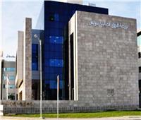 بورصة تونس تنهي تعاملاتها على انخفاض بنسبة 0.17 %