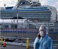 إصابة 3 روس من ركاب سفينة «دايموند برنسيس» بـ«كورونا»