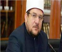 تفاصيل إطلاق مراكز بحثية متخصصة ونشر إلكتروني بالأعلى للشئون الإسلامية