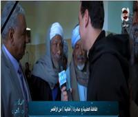 """بالفيديو  مبادرة """"أهالينا"""" تضفي البسمة والفرحة على أهالي قرية """"الحلة"""" بالأقصر"""