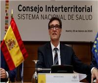 الخارجية الإسبانية توصي بعدم السفر لسبع دول