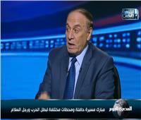 فيديو| سمير فرج يكشف عنمفاجأة قالها«مبارك» له حول اتهام «التوريث»