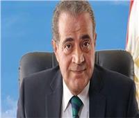 وزير التموين: مبادرة لدعم المنتج المحلي وتوفير السلع بأسعار مخفضة في مارس