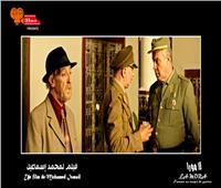 «لامورا» ينافس على الجائزة الكبرى للمهرجان الوطني للفيلم بطنجة
