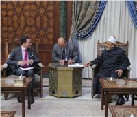 السفير الفرنسي: «الأزهر» يحمل مكانة محورية عالمية ويمثل الإسلام المعتدل