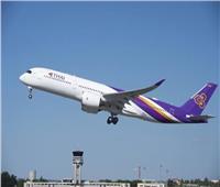 الخطوط التايلاندية تنضم لتحالف «ستار».. وعملاء «مصر للطيران» يستفيدون