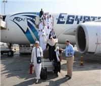 مصر للطيران: إلغاء حجوزات جميع الركاب حاملي تأشيرات العمرة لحين إشعار آخر