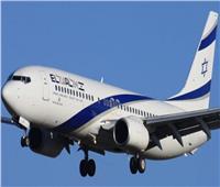بسبب «كورونا»..طيران العال الإسرائيلية تتوقع تكبد خسائر في الإيرادات