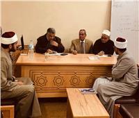 صور| «البحوث الإسلامية» يختتم فعاليات ورشة «صناعة المفتي»
