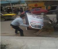 محافظ الإسكندرية يحيل اثنين من قيادات حي شرق للنيابة الإدارية