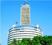 حقيقة اعتزام الحكومة خصخصة مبنى ماسبيرو بدعوى تطويره