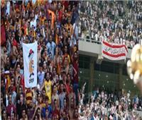 الأمن يفتح أبواب ستاد القاهرة لاستقبال جماهير الزمالك قبل لقاء الترجي