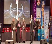 «الزعيم» يغيب عن تكريمه في مهرجان المركز الكاثوليكي للسينما لهذا السبب