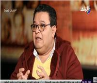 خالد جلال: تدريب فريق مسرح مصر على الارتجال ساعدهم في الاستمرار