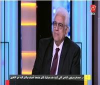 فيديو| بدراوي: مصر ليست السبب في تعقيد مفاوضات سد النهضة