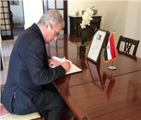 وزير خارجية مالطا يسجل كلمة في دفتر التعازي الخاص بمبارك