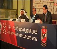 اتحاد الكرة يطلب تفسيرا رسميا لتصريحات «أبو ظبي الرياضية»