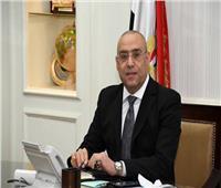 وزير الإسكان يستعرض موقف خدمات مياه الشرب والصرف الصحي بمطروح