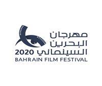 تأجيل مهرجان البحرين السينمائي بسبب فيروس «كورونا»
